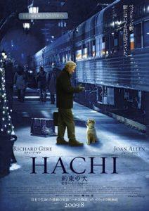 [忠犬八公的故事|Hachi: A Dog's Tale][2009][1.31G]