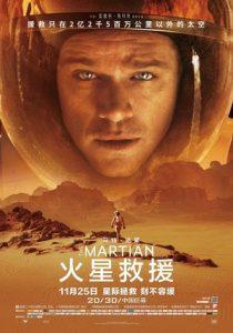 [火星救援|The Martian][2015][2.02G]