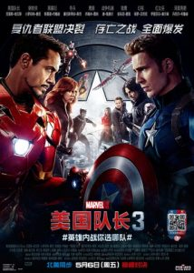 [美国队长3|Captain America: Civil War][2016][2.98G]
