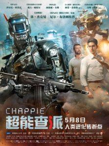 [超能查派 Chappie][2015][1.67G]