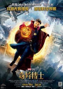 [奇异博士|Doctor Strange][2016][1.66G]