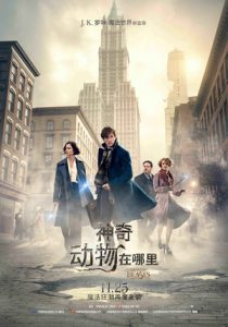 [神奇动物在哪里|Fantastic Beasts and Where to Find Them][2016][2.68G]