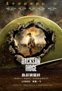 [血战钢锯岭|Hacksaw Ridge][2016][3.37G]