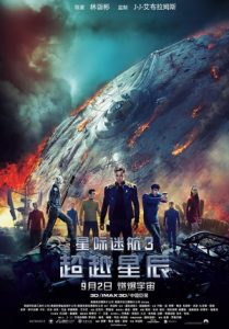 [星际迷航3:超越星辰|Star Trek Beyond][2016][1.69G]