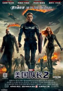 [美国队长2|Captain America: The Winter Soldier][2014][2.94G]
