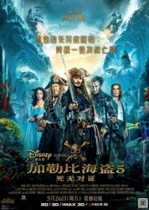 [加勒比海盗5:死无对证|Pirates of the Caribbean: Dead Men Tell No Tales][2017][2.7G]