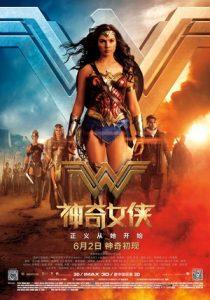 [神奇女侠|Wonder Woman][2017][2.22G]