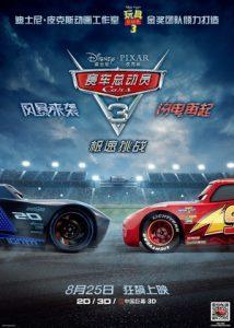 [赛车总动员3:极速挑战 Cars 3][2017][1.42G]