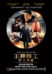 [王牌特工:特工学院|Kingsman: The Secret Service][2015][1.81G]