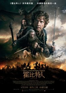[霍比特人3:五军之战|The Hobbit: The Battle of the Five Armies][2014][2.28G]