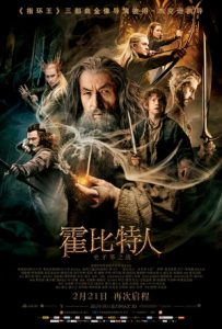 [霍比特人2:史矛革之战|The Hobbit: The Desolation of Smaug][2013][2.59G]