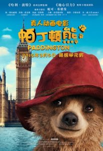 [帕丁顿熊|Paddington][2014][2.04G]