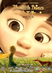 [小王子|The Little Prince][2015][1.47G]