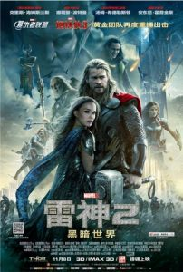 [雷神2:黑暗世界|Thor: The Dark World][2013][2.26G]