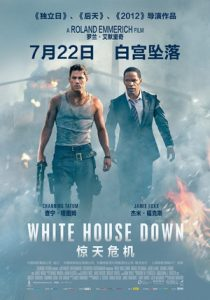 [惊天危机|White House Down][2013][1.87G]
