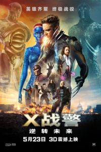 [X战警:逆转未来|X-Men: Days of Future Past][2014][3.16G]
