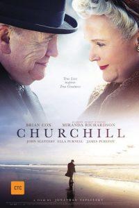 [丘吉尔|Churchill][2017][2.17G]