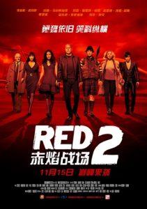 [赤焰战场2|Red 2][2013][1.64G]