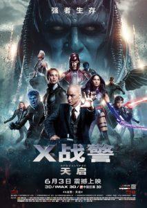 [X战警:天启|X-Men: Apocalypse][2016][2.72G]