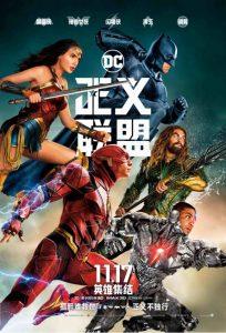 [正义联盟|Justice League][2017][2.58G]