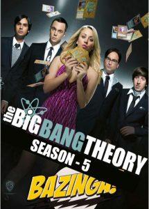 [生活大爆炸 第五季|The Big Bang Theory Season 5][2011]