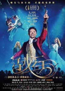 [马戏之王|The Greatest Showman][2017][1.7G]