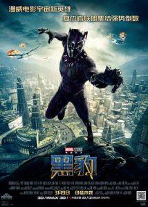 [黑豹|Black Panther][2018][1.61G]