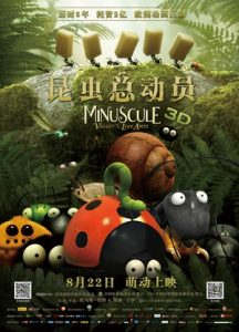 [昆虫总动员|Minuscule The Valley Of The Lost Ants][2013][1.87G]