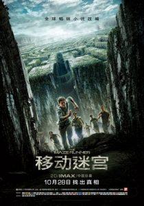 [移动迷宫 The Maze Runner][2014][2.09G]
