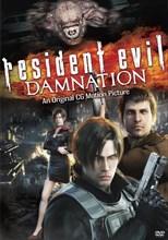 [生化危机:诅咒|Resident Evil: Damnation][2012][1.87G]
