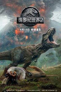 [侏罗纪世界2|Jurassic World: Fallen Kingdom][2018][2.59G]