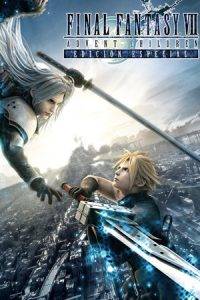 [最终幻想7:圣子降临|Final Fantasy VII Advent Children][2005][2.62G]
