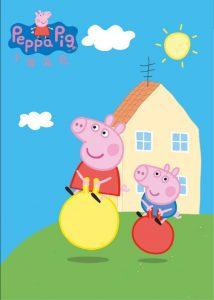 [小猪佩奇 第1-5季|Peppa Pig Season 1-5]