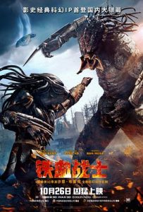 [铁血战士|The Predator][2018][2.15G]