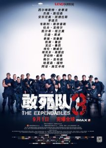 [敢死队3|The Expendables 3][2014][1.99G]