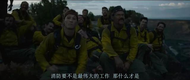 用键盘救火的人,求你看看这部电影