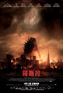 [哥斯拉|Godzilla][2014][2.48G]