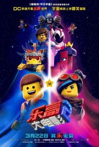 [乐高大电影2|The Lego Movie 2: The Second Part][2019][2.17G]