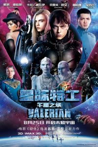 [星际特工:千星之城 Valérian and the City of a Thousand Planets][2017][2.78G]