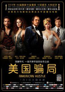 [美国骗局|American Hustle][2013][2.77G]