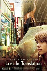 [迷失东京|Lost in Translation][2003][2.06G]