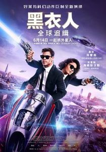 [黑衣人:全球追缉|Men in Black International][2019][2.32G]