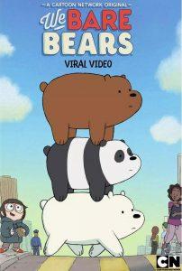 [咱们裸熊 第三季|We Bare Bears Season 3][2017]