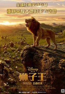 [狮子王|The Lion King][2019][2.44G]