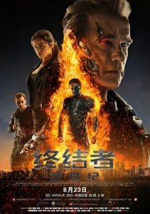 [终结者:创世纪|Terminator Genisys][2015][2.54G]