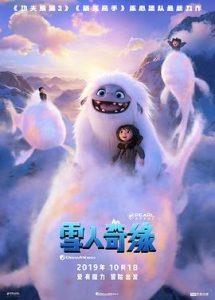 [雪人奇缘|Abominable][2019][2.01G]