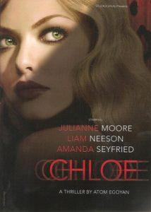 [克洛伊|Chloe][2009][1.94G]