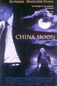 [满月疑云|China Moon][1994][2.02G]