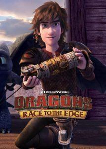 [驯龙记:第1-8季|Dragons:  Season 1-8][2012-2018]