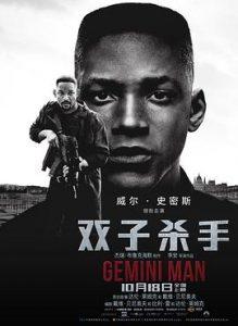 [双子杀手|Gemini Man][2019][2.36G]